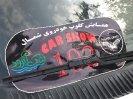 نمایش خودروهای خاص و آفرود_12